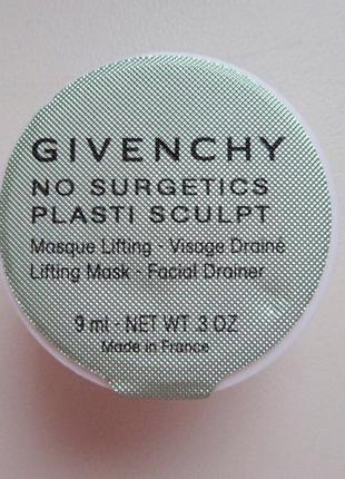 Маска для лица givenchy no surgetics plasti sculpt