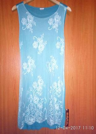 Платье бирюзовое в отличном состоянии