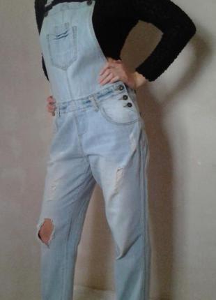 """Крутой джинсовый комбинезон, р-р м, """"рванки"""""""