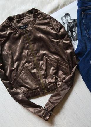 Очень классный бронзовый бомбер дорогого бренда cars jeans