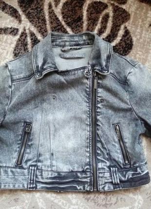 Джинсовая куртка - (топ).