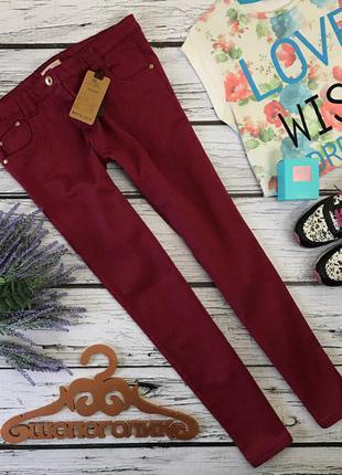 Модные джинсы скинни ягодного цвета из коллекций brave soul    pn1523    brave soul