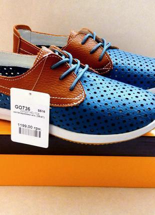 Распродажа- кожаные летние спортивные туфли тм golderr (36-39 р.р.)