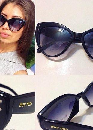 Солнцезащитные очки  miu miu - новинка 2017