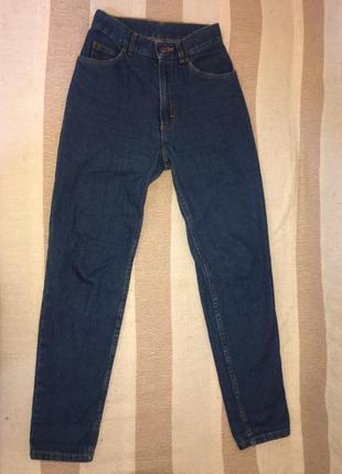 Супер крутые джинсы с завышенной талией высокая посадка mom jeans бойфренды