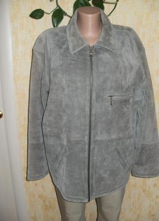 Отличная  куртка из натуральной замши кожаная куртка плащ жакет пиджак куртка
