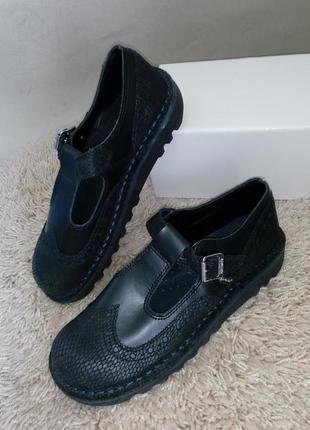 Туфли натуральная кожа.широкая ножка. 41р