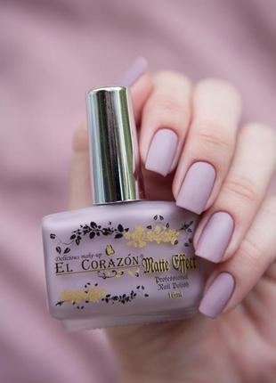 Матовый лак для ногтей №117 matte effect el corazon