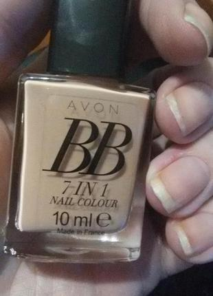 Лак для ногтей avon bb 7 in 1