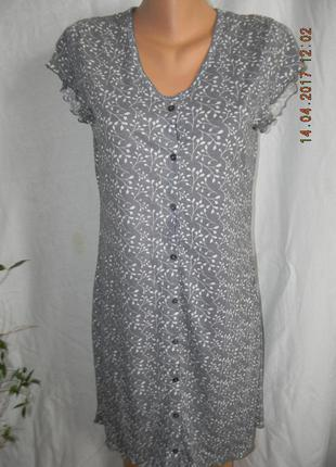 Новое платье  с принтом