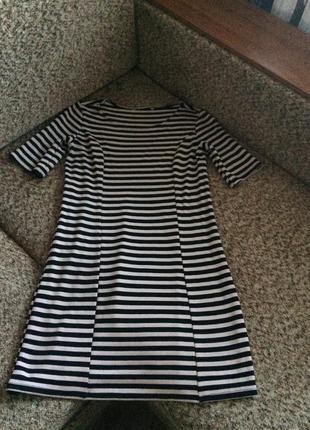 Базовое полосатое платье