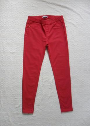 Cтильные джинсы джеггинсы скинни bershka, 30  размер