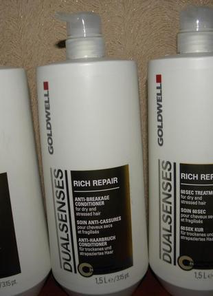 Восстанавливающая маска для волос rich repair goldwell