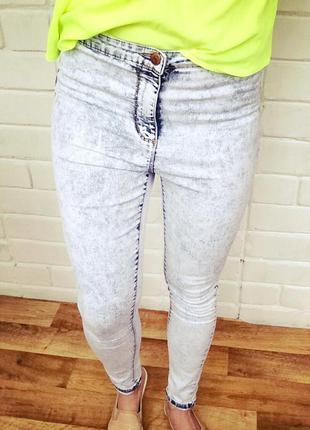 Узкие джинсы скинни варенки высокая посадка