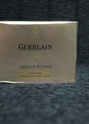 Крем для лица guerlain  на медовой основе