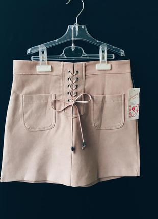 Замшевая юбка со шнуровкой цвета пудры