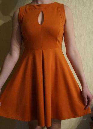 Платье коктейльное коралловое