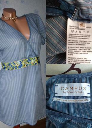 Блузка кофточка рубашка в полоску c запахом marc o polo