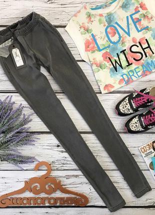 Фирменные джеггинсы из коллекций vero moda универсального серого цвета    pn1522