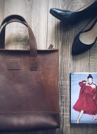 Кожаная сумка (ручная работа)