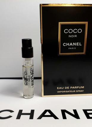Пробник chanel coco noir 2 ml оригинал