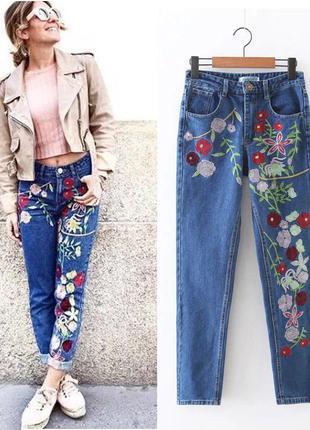 Вышитые джинсы