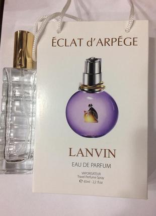 Женская парфюмированная вода 65 мл lanvin eclat d'arpege