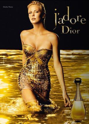 "Женские духи christian dior ""jadore la vie est en or limited edition"""