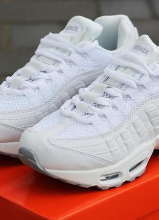 Белые кроссовки nike air max 95 | найк эир макс