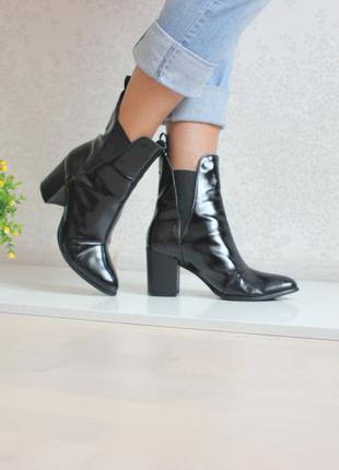 Кожаные лаковые ботинки полусапожки, бренд zara basic