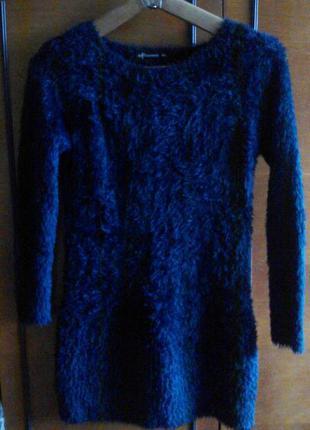 Нереально крутой свитер-травка!