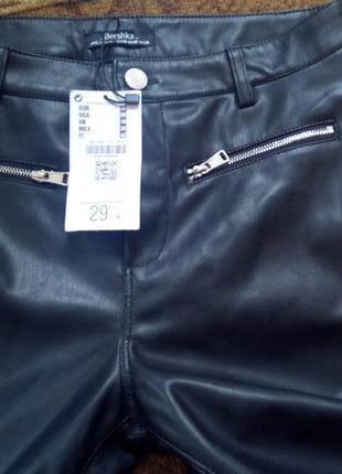 Новые кожаные штаны bershka размер 38