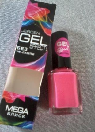 Гелиевый лак для ногтей jerden gel effect!