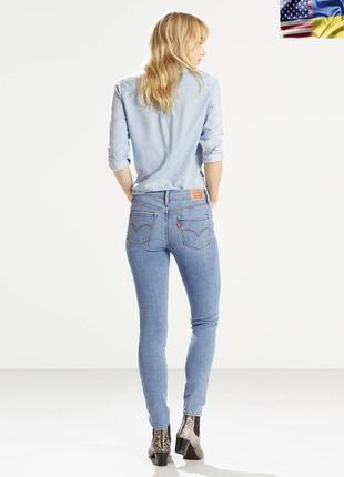 Levis светло-голубые узкие модные джинсы w27/l32 (65$)