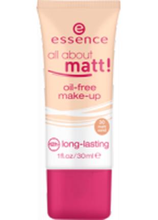 Essence all about matt