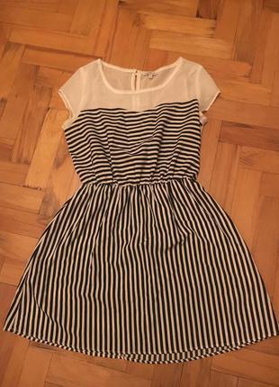 Платье в полосочку с открытой спиной