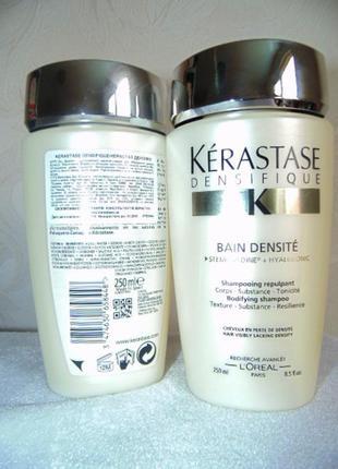 Kerastase densifique шампунь-ванна для увеличения густоты волос