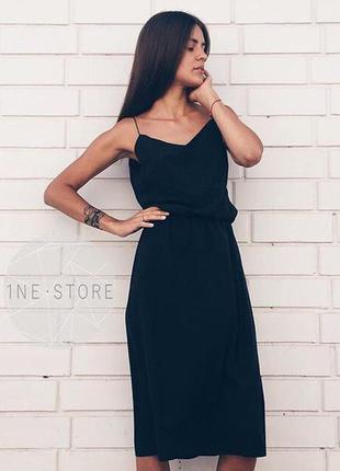 Красивое платье на бретельках! шелк! очень модное миди