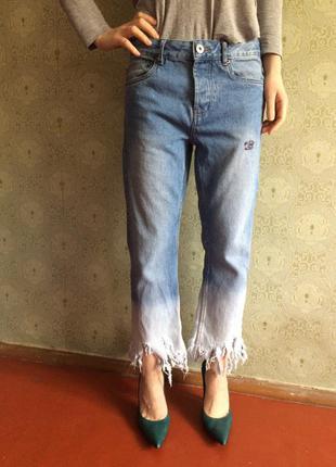 Голубы прямые джинсы в стиле zara бойфренд