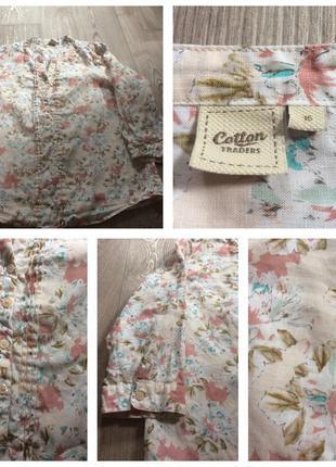 Рубашка/cotton traders/лен