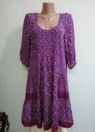 Ссупер платье)))
