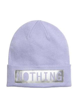 Лавандовая шапка