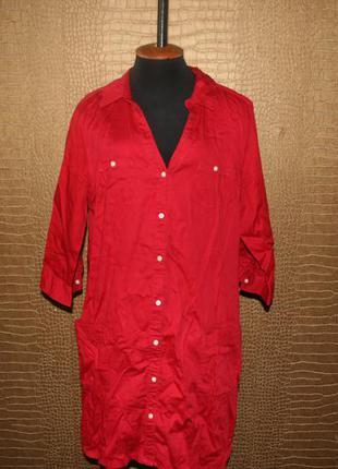 Спортивная рубашка ярко красного цвета