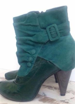 Изумрудные ботиночки