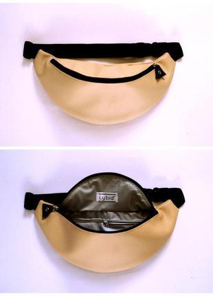 Пудровая бананка поясная сумка из экокожи ручная работа