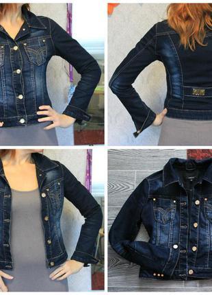 Джинсовая куртка versace