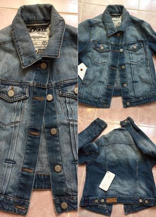Крута джинсова куртка