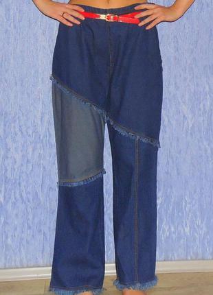 Где купить женские брюки на высокий рост
