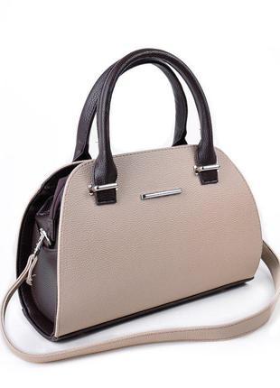 Бежевая сумка-саквояж небольшая с коричневыми вставками