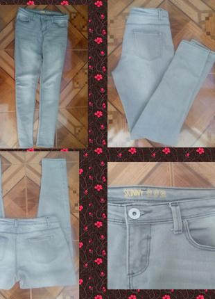 Джинсы skinny джинси серые
